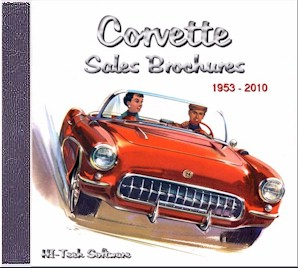 Corvette Sales Brochures