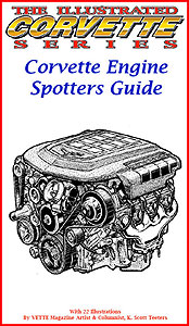 E-Book_Engine_GuideCover